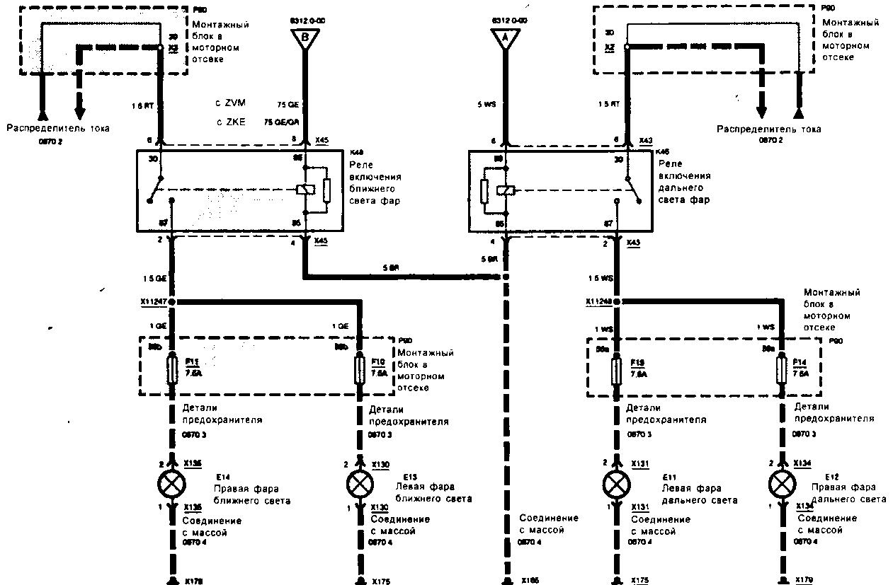 Схемa подключения корректорa фaр